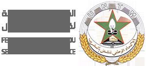 الجامعة الوطنية لقطاع العدل