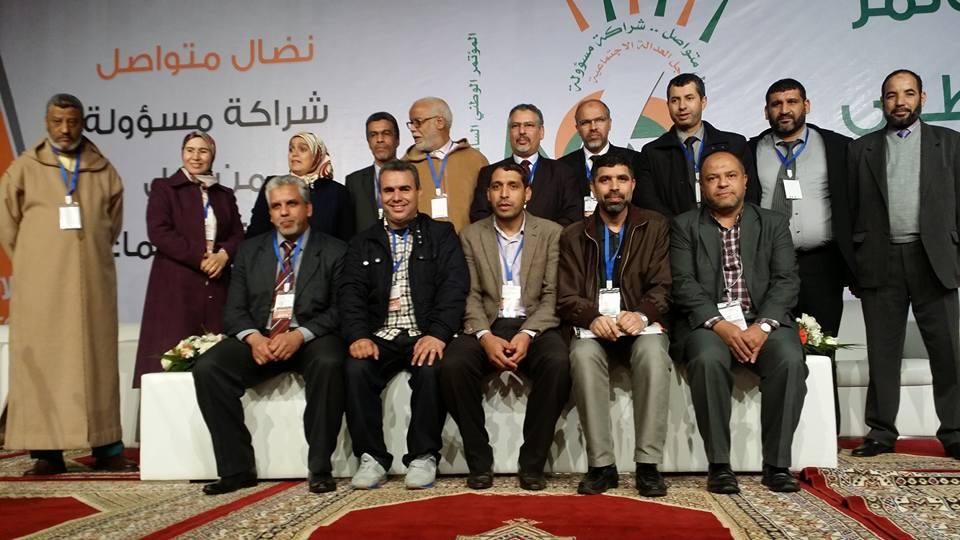 انتخاب أعضاء المكتب الوطني للاتحاد الوطني للشغل بالمغرب