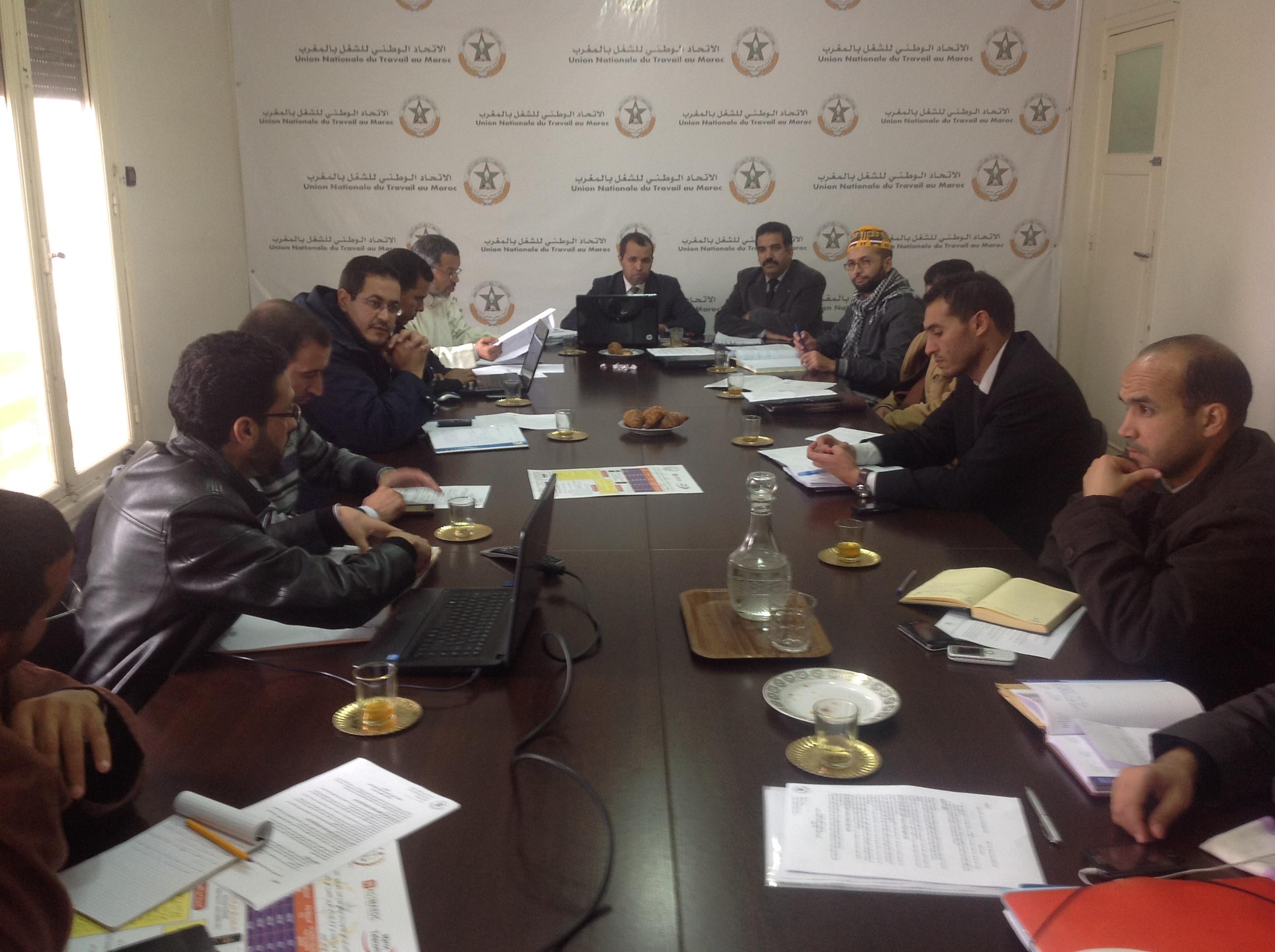 المكتب الوطني للجامعة يعقد جلسة خاصة مع وزارة العدل بخصوص تنزيل الميثاق ويتابع الأوضاع التنظيمية والقطاعية