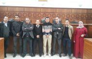 تجديد المكتب المحلي بالمحكمة التجارية بأكادير