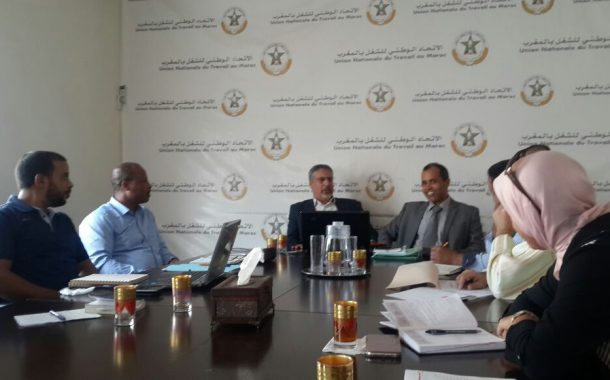 الجامعة تطالب وزير العدل بالتدخل العاجل لرد الحوار إلى سكته وتنفيذ الاتفاقات